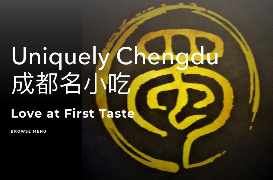 Uniquely Chengdu