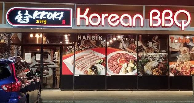 Kkoki Korean BBQ Eugene