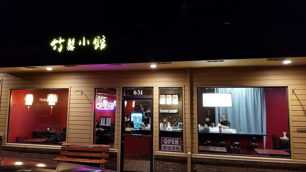 Chopstix Chinese Cuisine